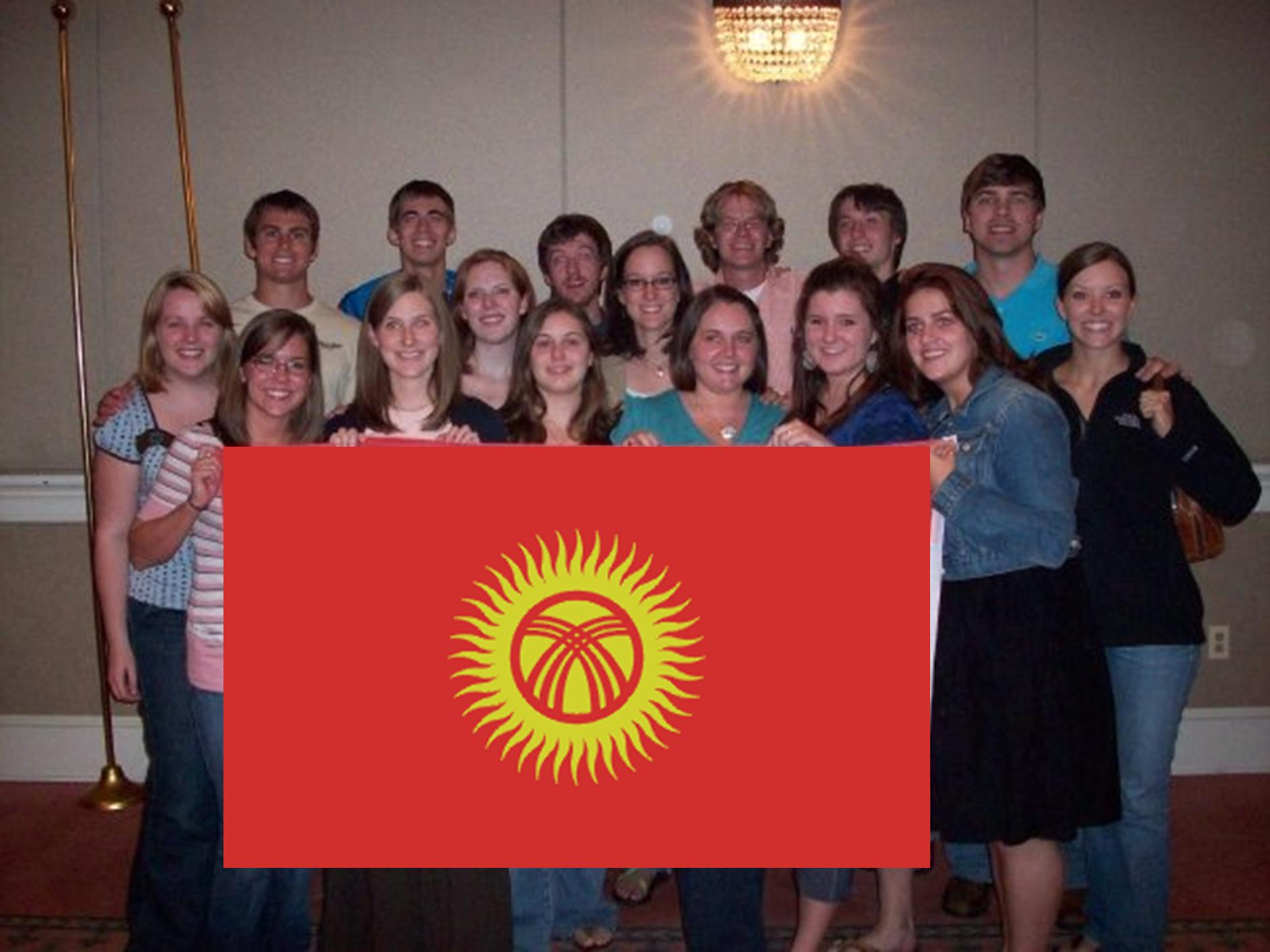 groupbishkek