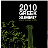 greek summit 2010